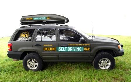 Запорожская компания работает над полностью беспилотным автомобилем