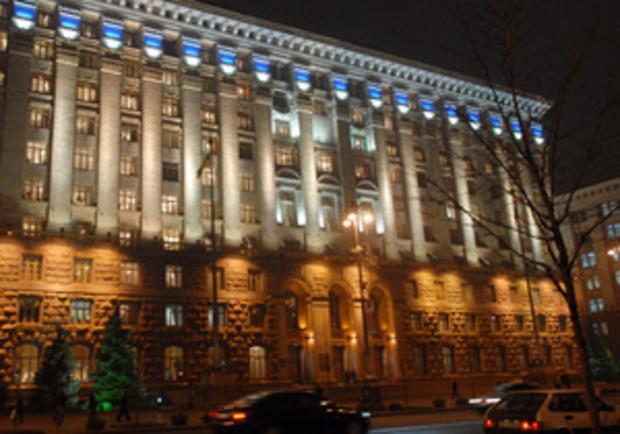 Здание киевской мэрии могут отдать под ЕВРО-2012