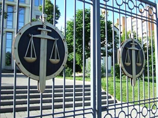 Земельное дело зама архитектора Ялты передали в суд