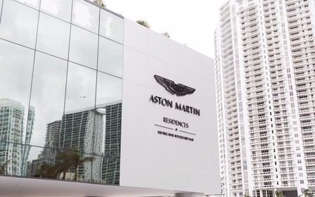 Жить — хорошо: Aston Martin построит... жилой дом