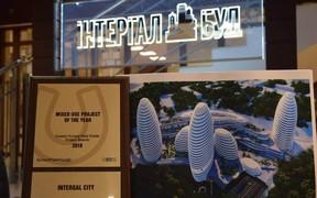 ЖК «Intergal City» признан лауреатом премии EE Real Estate Awards 2018