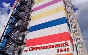 ЖК «Воробьевы горы-8». Свежие данные о подготовке дома к сдаче