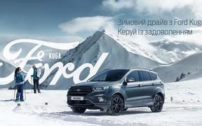 «Зимний драйв с Ford Kuga!»