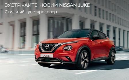 Зустрічайте: новий Nissan Juke