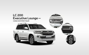 Зустрічайте нову комплектаціюExecutive Lounge позашляховика LC 200
