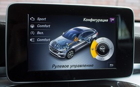 Mercedes GLC Coupe инф система