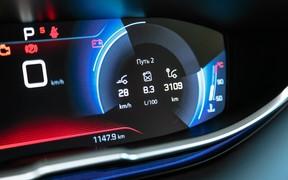 Peugeot 5008 info