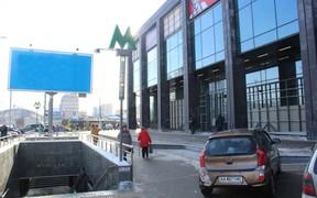 Smart Plaza Obolon