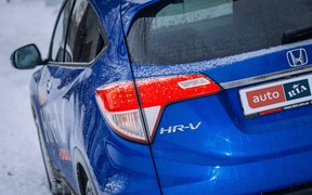 Honda HR-V ext