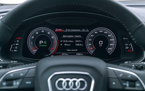 Audi Q8 Multimedia