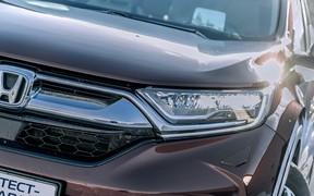 Honda CR-V ext