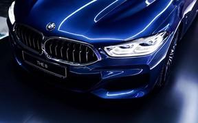 BMW Luxury Class