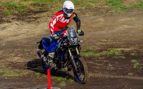 Yamaha Tenere XTZ700