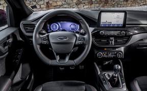 Ford Kuga Int