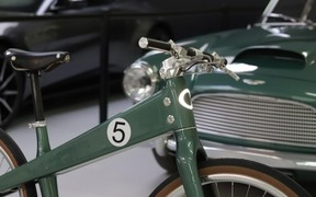 Aston Martin Coleen