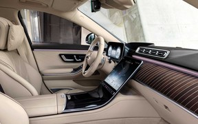 Mercedes-Maybach S-Class V12 ин