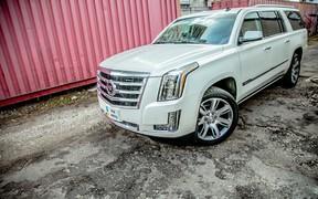 Cadillac Escalade_exterior
