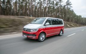 VW_Multivan_exterior