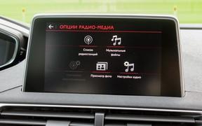 Peugeot 3008 infotaiment