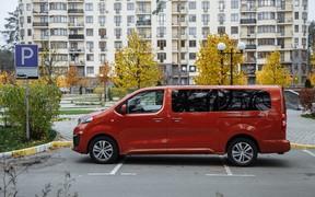 Peugeot Traveller VIP_ext