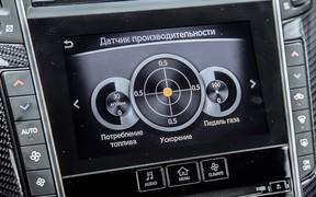 Infiniti Q60S interior