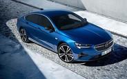 Купить новый  Opel Insignia на AUTO.RIA