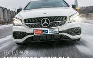 Купити б/у Mercedes-Benz CLA 220 на AUTO.RIA