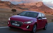 Купить новый  Hyundai i30 на AUTO.RIA