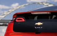 Купить б/у Chevrolet Volt на AUTO.RIA