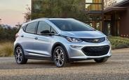 Купить б/у электрический Chevrolet Bolt EV на AUTO.RIA