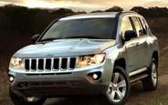 Купить б/у Jeep Compass на AUTO.RIA
