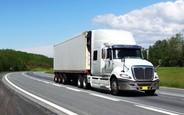 Предложения о продаже грузовых авто на AUTO.RIA