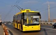 Предложения о продаже троллейбусов на AUTO.RIA