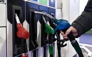 Сколько стоит топливо в Украине?