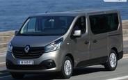 Купити новий Renault Trafic пасс. на AUTO.RIA