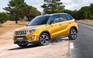 Купити новий Suzuki Vitara на AUTO.RIA