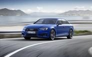Купить новый  Audi A4 на AUTO.RIA