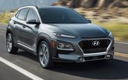 Купить новый  Hyundai Kona на AUTO.RIA