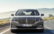 Купить новый  BMW 7 Series на AUTO.RIA