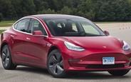 Купити вживаний Tesla Model 3 на AUTO.RIA