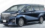 Купить б/у Toyota Alphard на AUTO.RIA