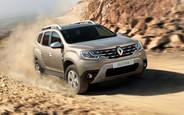 Купить новый  Renault Duster на AUTO.RIA
