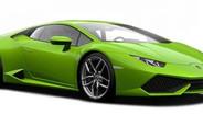 Купить б/у Lamborghini на AUTO.RIA