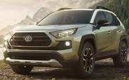 Купити новий Toyota Rav 4 на AUTO.RIA