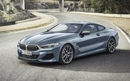 Купити новий BMW 8 Series на AUTO.RIA