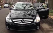 Купить б/у Mercedes-Benz R-Class на AUTO.RIA