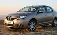 Купить б/у Renault Logan на AUTO.RIA