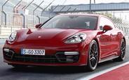 Купить новый  Porsche Panamera на AUTO.RIA
