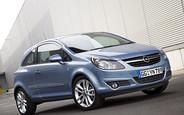 Купить б/у Opel Corsa на AUTO.RIA