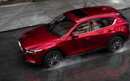 Купить новый Mazda на AUTO.RIA